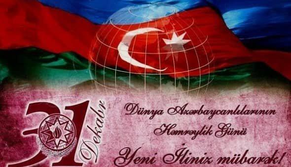 Həmrəylik Gününüz və Yeni İliniz mübarək!