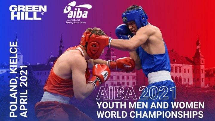 Azərbaycan mundialda medalı təmin edən 17 ölkədən biri olub